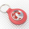 Red Vauxhall Keyring